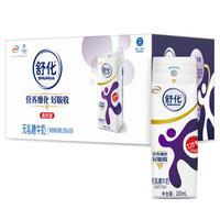 伊利 舒化无乳糖牛奶高钙型220ml*24盒/箱(礼盒装) 广东地区 *3件