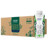 88VIP:蒙牛 特仑苏有机纯牛奶利乐梦幻盖 250ml*24包牛奶/整箱 +凑单品