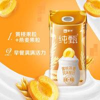 限地区:蒙牛 纯甄 常温风味酸牛奶 燕麦+黄桃  200g*10   *5件