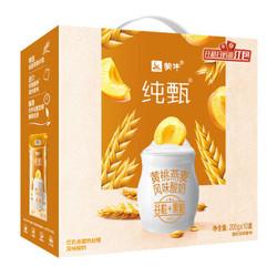 蒙牛 纯甄 常温风味酸牛奶 燕麦+黄桃  200g*10  早餐奶酸奶 礼盒装(新老包装随机发货) *2件