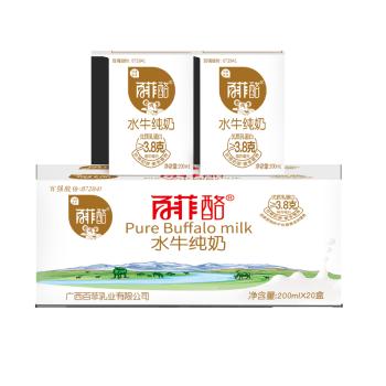 百菲酪 水牛奶 ( 200ml、20、原味、整箱装)