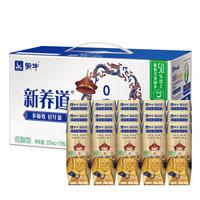 MENGNIU 蒙牛 零乳糖低脂型牛奶 (250ml、15)