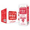 Fengxing milk 风行牛奶 乳酸菌奶饮品 (200ml、12盒)