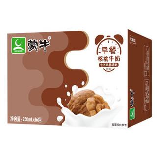 MENGNIU 蒙牛 早餐奶 核桃味 250ml*16盒