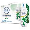 yili 伊利 舒化奶无乳糖牛奶 (220ml、12盒、盒)