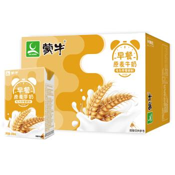 MENGNIU 蒙牛 早餐奶麦香味利乐包 (250ml、16盒)