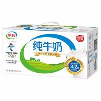 yili 伊利 纯牛奶 (250ml、24盒)