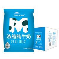 天润(terun)新疆天润浓缩纯牛奶M枕 常温早餐奶全脂牛奶袋装整箱 205克*20包 *5件