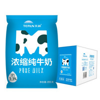 TERUN 天润 浓缩纯奶 (205g、20包、原味、整箱装)