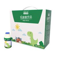 绿林贝 乳酸菌牛奶 100ML*20瓶 礼盒装 *10件