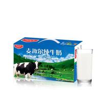 新疆麦趣尔利乐砖盒装纯牛奶牛奶200ml*20盒 一箱 *2件