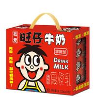 Want Want 旺旺 原味牛奶饮料 125ml*24 整箱