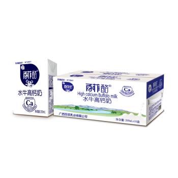 百菲酪水牛高钙奶200ml*10盒装 牛奶整箱学生儿童成长营养早餐奶
