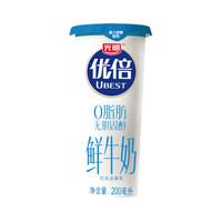 Bright 光明 优倍鲜牛奶 (200ml)