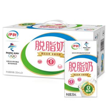 yili 伊利 脱脂牛奶 250ml*24盒/礼盒装