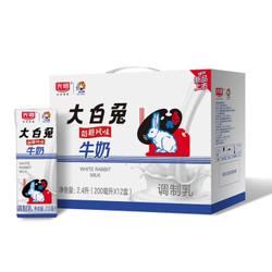 光明牌大白兔奶糖风味牛奶饮料饮品200ml*12新品上市早餐奶