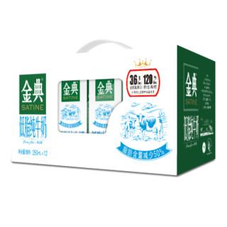 yili 伊利 NN2019 低脂纯牛奶 250ml*12盒