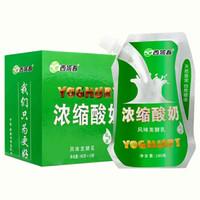 西域春 益生菌酸奶 180克*12袋