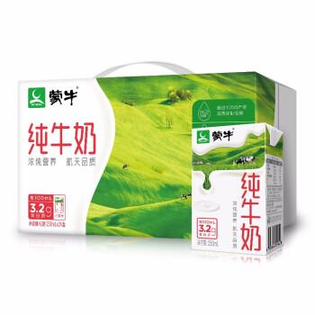 MENGNIU 蒙牛 纯牛奶 250ml*24盒