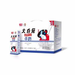 5月生产 光明新品大白兔奶糖味风味牛奶 常温调制乳200ml*12盒/提 儿时童年回忆 *2件