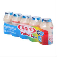 Yakult 养乐多 低糖酸奶 100ml*20瓶