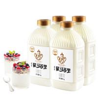 雪原 活菌酸牛奶 1kg*4瓶