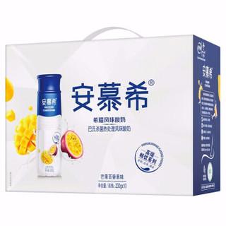 yili 伊利 高顿畅饮系列 风味酸奶 230g*10瓶 芒果百香果味