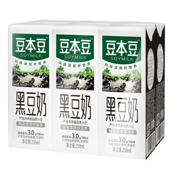 豆本豆原味黑豆奶250ml*6 组合早餐奶 豆奶 植物蛋白饮品即饮豆浆 250ML*6 *2件