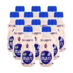 椰汁岛胃动力乳酸菌饮品340ml*12瓶牛奶酸奶儿童饮料包邮