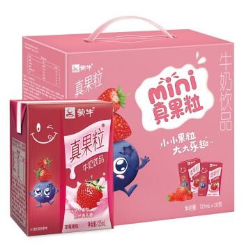 MENGNIU 蒙牛 真果粒牛奶饮品(草莓) 125mL×20包