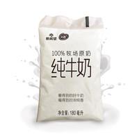 新希望 纯牛奶 180ml*12袋