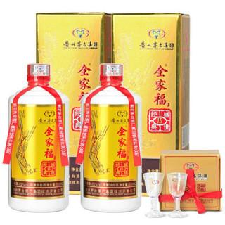 MOUTI 贵州茅台 全家福酒 盛世经典 52度 浓香型白酒 500mL 两瓶装