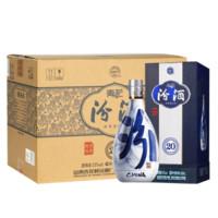 汾酒 53度 青花20 500mL *6瓶 整箱 清香型白酒