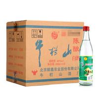 Niulanshan 牛栏山 陈酿白酒42度 500ml*12瓶 整箱装