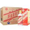 MOUTAI 茅台 迎宾酒(2013版)白酒 43度 口感酱香型 500ml*6瓶 整箱装