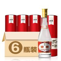 汾酒 白酒 53度 475mL*6瓶清香型 六瓶装