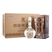 中国八大怪酒---喝过四种以上算我输,看看有没有家乡的怪酒