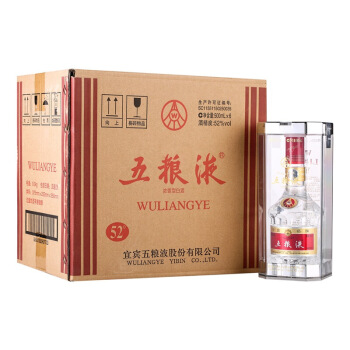 WULIANGYE 五粮液 52度 500ml  整箱 6瓶装 普五浓香型白酒高度整箱
