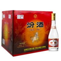 汾酒 53度 黄盖玻汾 475mL *12瓶 整箱 清香型白酒