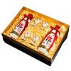 LANGJIU 郎酒 白酒 酱香型 礼盒装 53度 500ml*2瓶