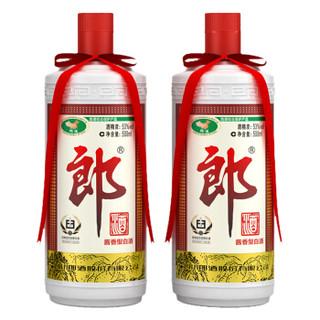 LANGJIU 郎酒 53度酱香型白酒 500ml*2瓶