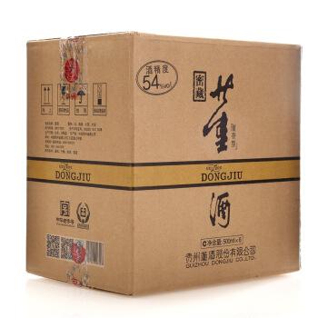 董酒 密藏 董香型 54度 500ml*6瓶 整箱装
