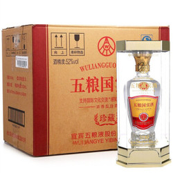 五粮液 出品 五粮 国宾珍藏 52度 500ml*6瓶 箱装 浓香型白酒