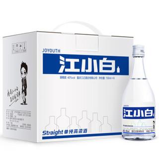 江小白 白酒 40度青春版150ml*6瓶