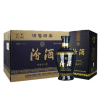 汾酒 53度 蓝汾(仿蓝瓷) 475mL *6瓶 整箱 清香型白酒