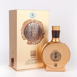 MOUTAI 茅台 习酒 窖藏1995 珍藏级 53度 单瓶装白酒500ml 口感酱香型
