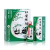 贵州茅台镇 杜酱熊猫酒 酱香型白酒 53度纯粮食坤沙老酒 500ml*6 整箱