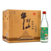 Niulanshan 牛栏山 52度 陈酿500ml*12瓶 白酒整箱浓香风格 AY标 牛白瓶