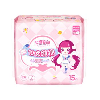 七度空间(SPACE7) 少女超薄纯棉 加量日用卫生巾245mm*15片 *13件
