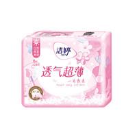 Ladycare 洁婷 卫生巾日用透气超薄樱花装